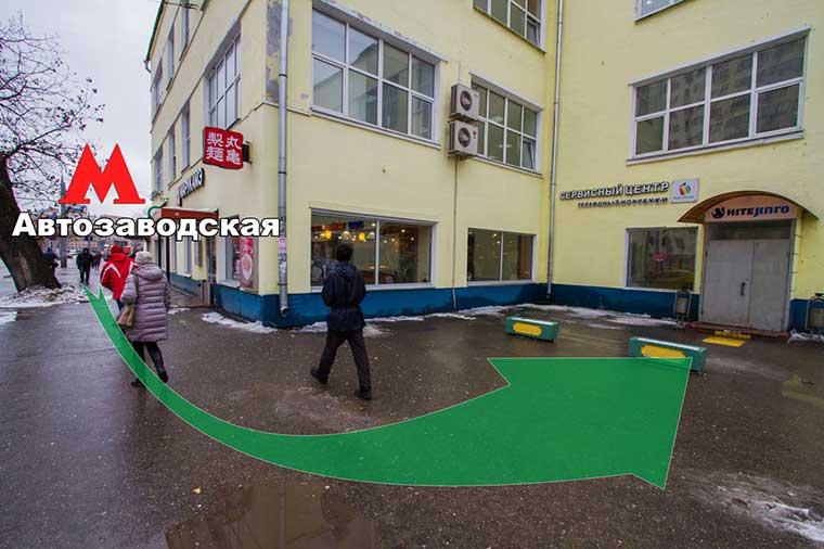 как найти сервисный центр у метро автозаводская