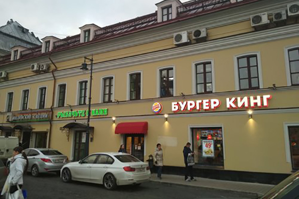 м.``Сухаревская``