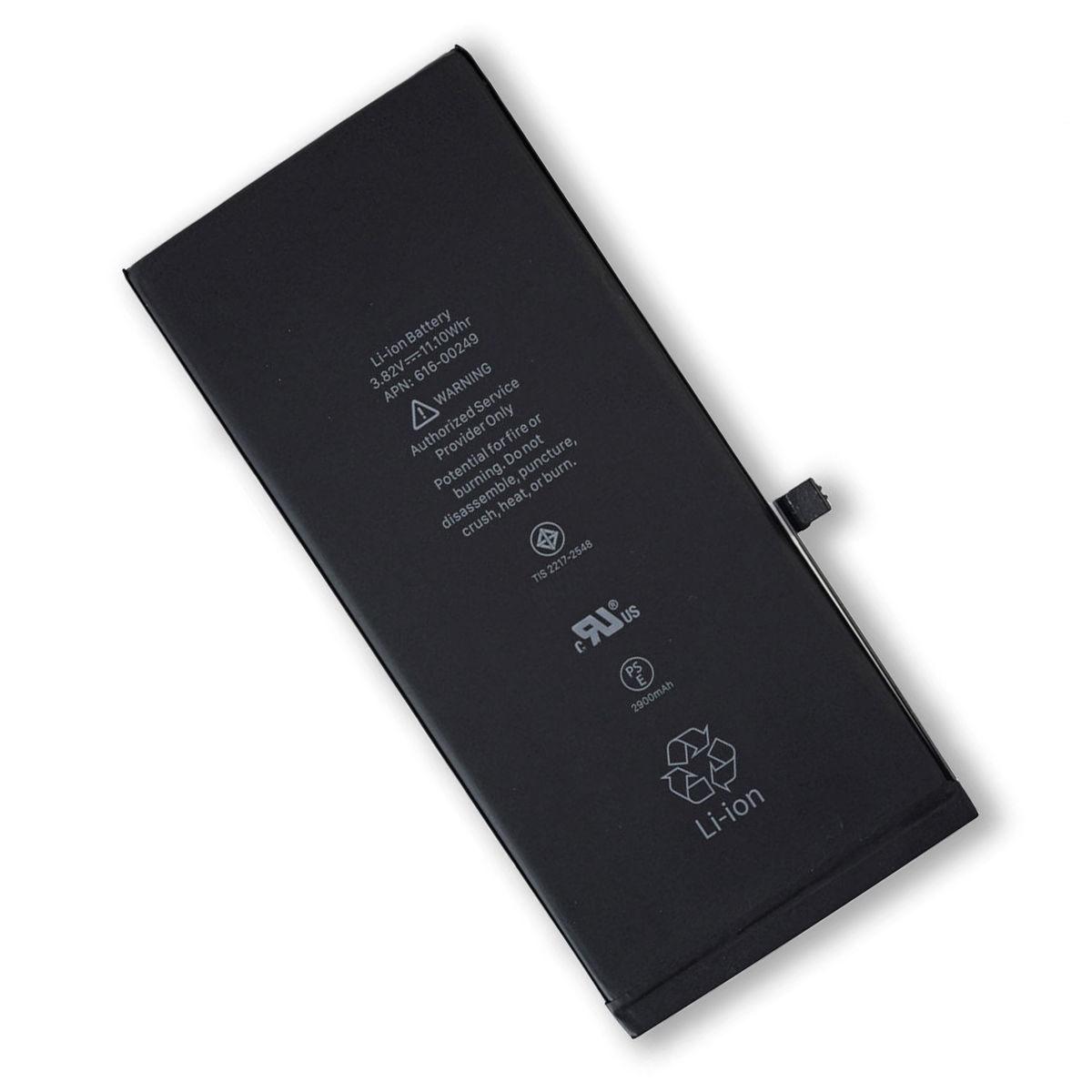 Аккумулятор для iPhone 7 Plus