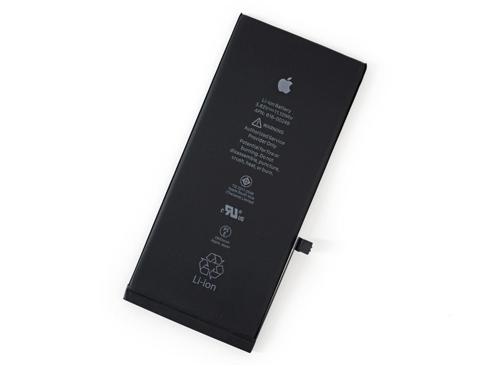 Аккумулятор для iPhone 7