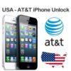 Отвязка от оператора iPhone 5s