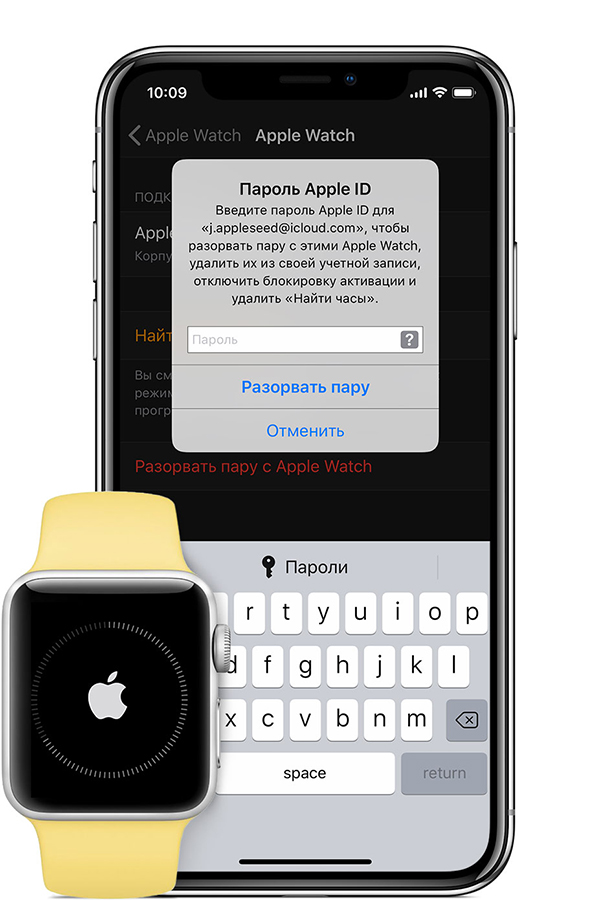 Apple ID watch